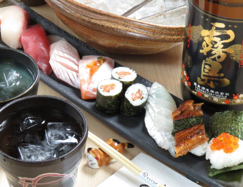 寿司・ご飯物